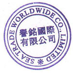 Sea Trade Worldwide co. Limited Sello